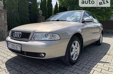 Седан Audi A4 1999 в Надворной