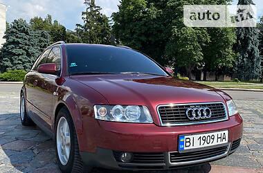 Универсал Audi A4 2002 в Кременчуге