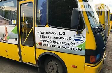 БАЗ А 079 Эталон 2010 в Одесі