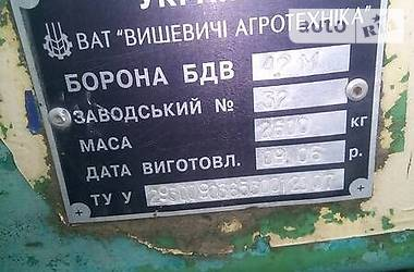 БДВП 4.2 1995 в Житомирі