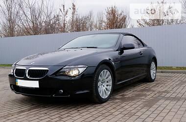 Купе BMW 630 2004 в Смеле