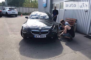 BMW 630 2006 в Херсоне
