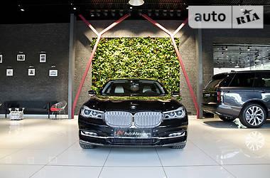 BMW 750 Li xDrive Individual