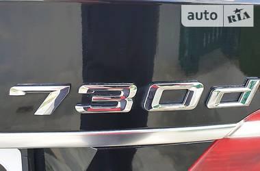 Седан BMW 750 2005 в Черновцах