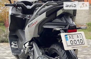 BMW C 600 2014 в Днепре