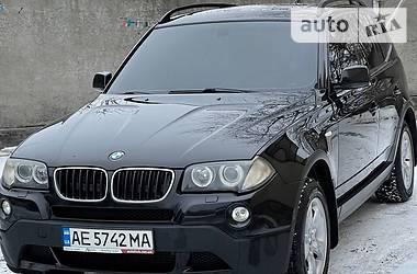 BMW X3 2008 в Днепре