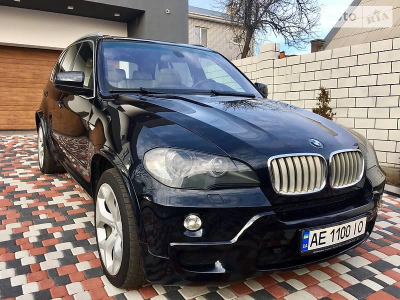 продам bmw днепропетровск игорь 067