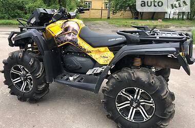 Квадроцикл  утилитарный BRP Outlander 2011 в Житомире