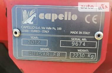 Capello Quasar 2012 в Згурівці