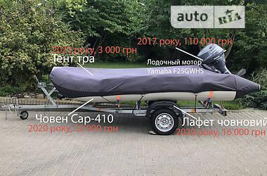 RIB Captain 410 2020 в Киеве