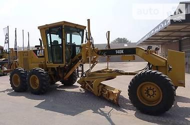 Caterpillar 140 2012 в Полтаве