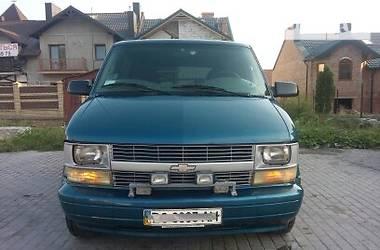 Chevrolet Astro груз.  1999