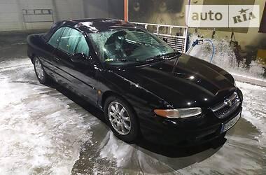 Chrysler Sebring 1999 в Николаеве