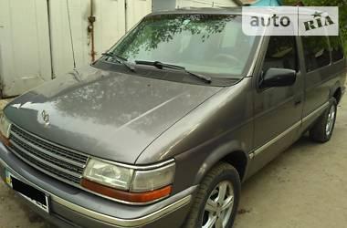 Chrysler Voyager 1993 в Харькове