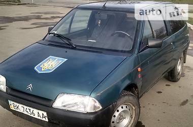 Citroen AX 1995 в Ивано-Франковске