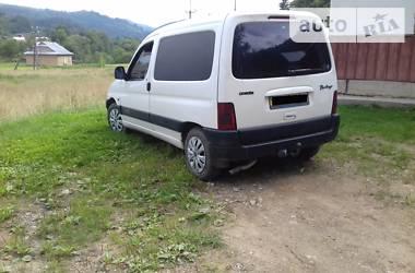 Citroen Berlingo груз. 1998 в Ивано-Франковске