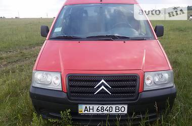 Citroen Jumpy груз. 2004 в Донецке