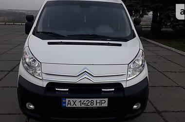 Фургон Citroen Jumpy груз. 2011 в Купянске