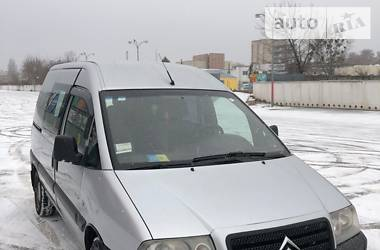 Citroen Jumpy пасс. 2005 в Полтаве