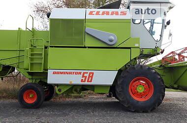 Claas Dominator 58 1985 в Полтаве