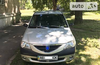 Dacia Logan 2005 в Днепре