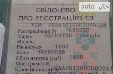 Daihatsu Applause 1993 в Одессе