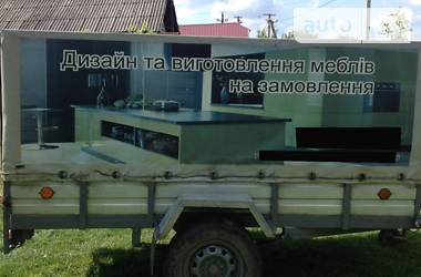 Днестр 1-6 2011 в Ивано-Франковске
