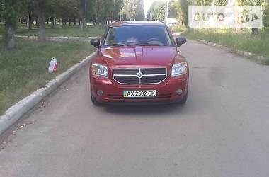 Dodge Caliber 2008 в Харькове