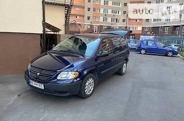 Dodge Caravan 2005 в Киеве