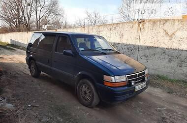 Минивэн Dodge Caravan 1994 в Киеве