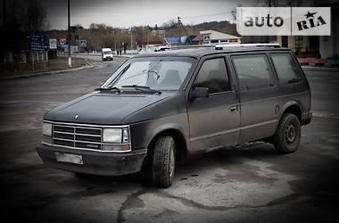 Dodge Grand Caravan 1990 в Тростянце
