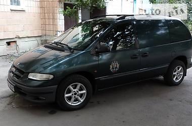 Dodge Ram Van 1999 в Гадячі