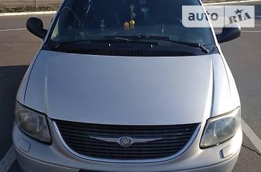 Dodge Ram Van 2003 в Белгороде-Днестровском