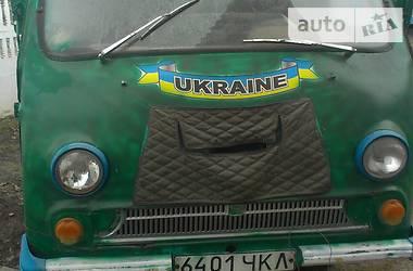 ЕРАЗ 762 груз. 1991 в Кропивницком
