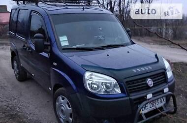 Fiat Doblo груз. 2008 в Первомайске