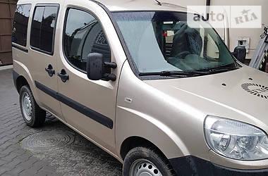 Fiat Doblo пасс. 2015 в Львове