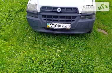Fiat Doblo пасс. 2001 в Долине