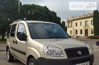 Fiat Doblo пасс. 2014 в Львове