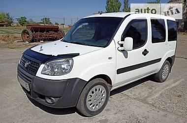 Fiat Doblo пасс. 2008 в Николаеве