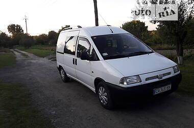 Минивэн Fiat Scudo груз.-пасс. 1999 в Черкассах