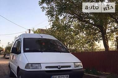 Fiat Scudo груз. 2002 в Хмельницком