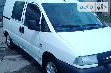 Fiat Scudo груз. 1996 в Николаеве