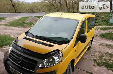 Fiat Scudo пасс. 2010 в Хмельницком