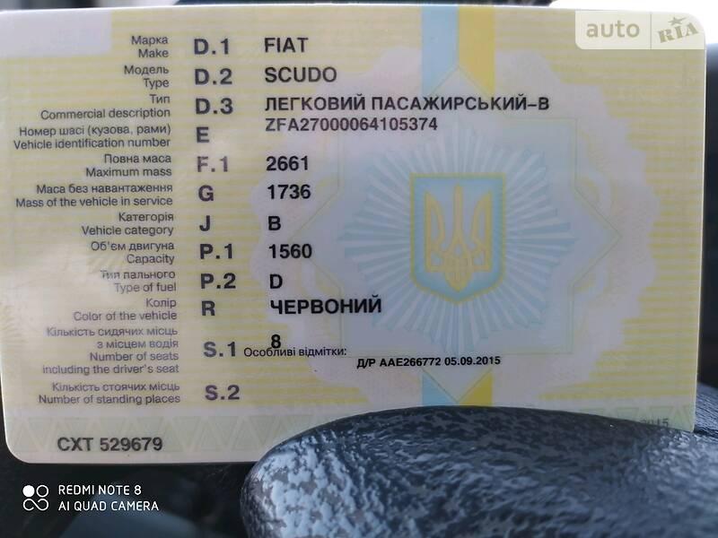 Fiat Scudo пасс. 2007 в Ужгороде