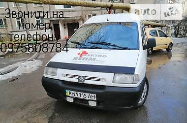 Fiat Scudo пасс. 2002 в Виннице