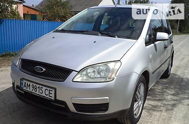 Ford Focus C-Max 2007 в Романове