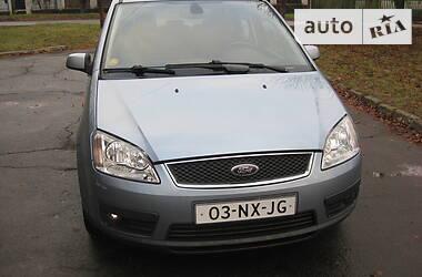 Ford Focus C-Max 2004 в Звенигородке