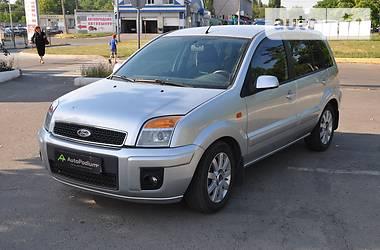 Ford Fusion 2010 в Николаеве