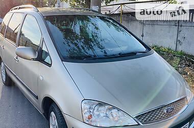 Ford Galaxy 2004 в Одесі