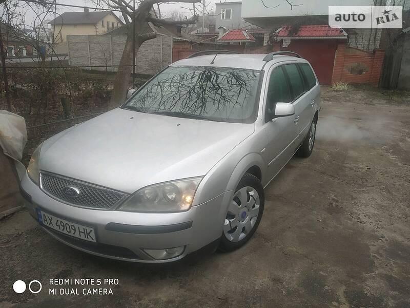 Ford Mondeo 2004 в Харькове